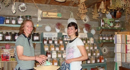 Member Shopping Event Herb Shop